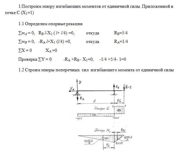 Задача 24