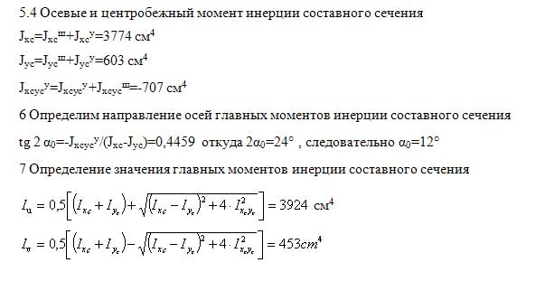 Задача 9
