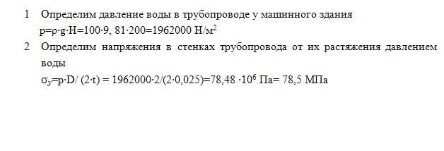 Задача 38